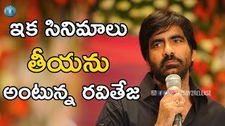 Raviteja shocking decision on his movies | ready2release.com