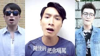 陳柏宇 Jason Chan - 別來無恙 featuring various DJs