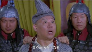 Video 济公传 EP05 | 爆笑喜剧 郭德纲 种丹妮 | Letv Official download MP3, 3GP, MP4, WEBM, AVI, FLV Agustus 2018