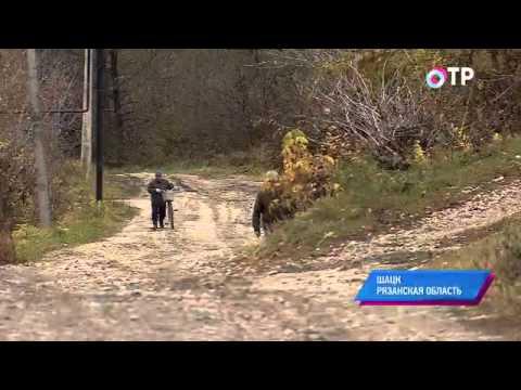 Малые города России: Шацк - от кого горожане защищали Родину 400 лет назад