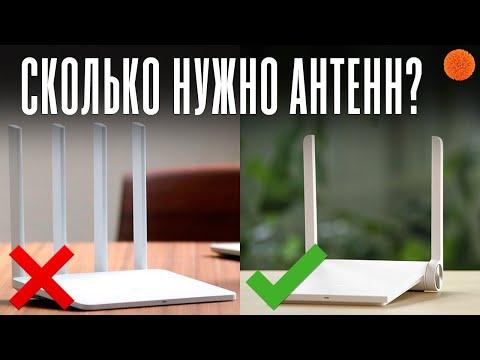 2,4 ГГц VS 5 ГГц: КАКОЙ Wi-Fi РОУТЕР ВЫБРАТЬ? | COMFY