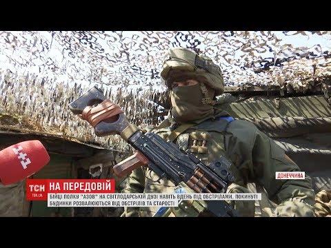 Обстріли бойовиків почастішали