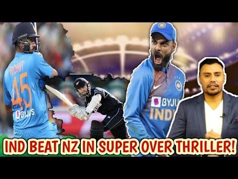 Kane's 95 In Vain As Ind Beat NZ In Super Over Thriller! | Rohit, Sharma & Jadeja Brilliant!