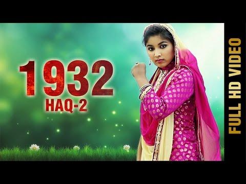 1932 - HAQ 2 (Full Video)    GINNI MAHI    Latest Punjabi Songs 2017    AMAR AUDIO