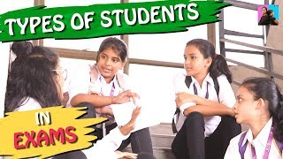 Types Of Students In EXAMS l Funny Video l Ayu And Anu Twin Sisters