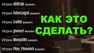 МИЛЛИОН САМОЛЕТОВ VS РПГ НА УЗКОЙ ПЛАТФОРМЕ! (GTA 5 Online Смешные Моменты)