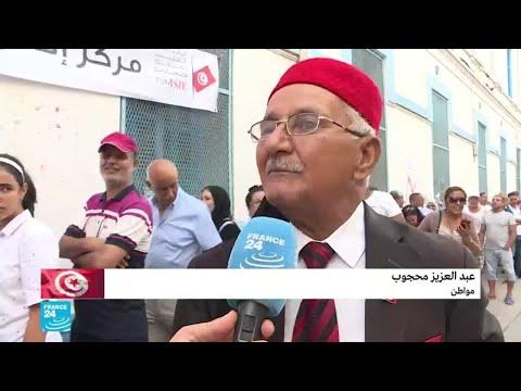 آراء تونسية في الانتخابات الرئاسية  - نشر قبل 2 ساعة
