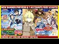 New Banner Preview Free 11 Scouts With 7 Accounts How Many R6 SAOMD Memory Defrag mp3