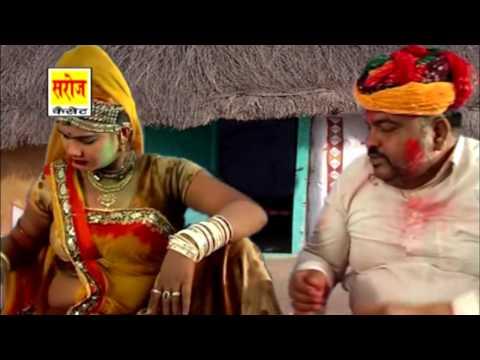 मारवाड़ी Dj फागण सांग 2017 !! दारू पीलादे घरवाली !! Latest Rajasthani DJ Song