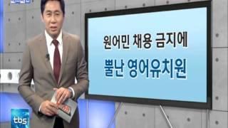①이케아 1호점 개장  ②영어유치원 원어민 채용금지