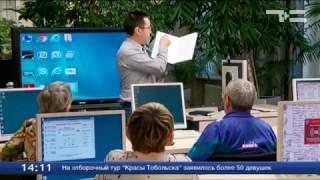 Уроки компьютерной грамотности стали доступны инвалидам по слуху