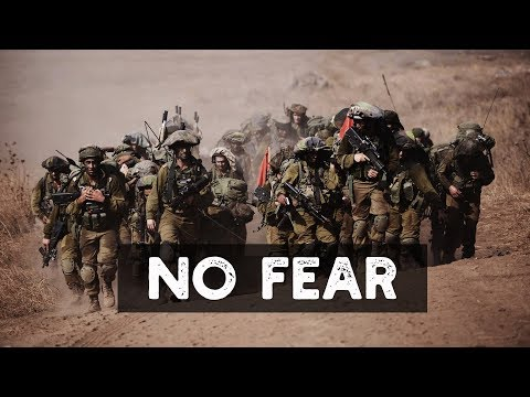 ✡ IDF Israeli Military Power ✡  NO FEAR