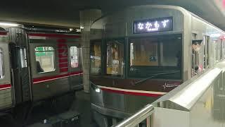 北大阪急行電鉄 本線 Osaka Metro 御堂筋線 9000系 9902F 発車 動物園駅