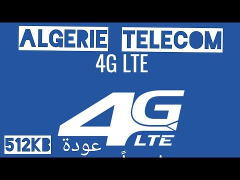 العروض الجديدة للإتصالات الجزائر 4G LTE وعودت السرعة المنخفض 512kb