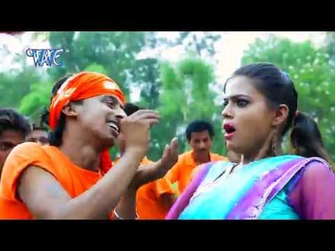 राही राही रोकता गाड़िया - Devghar Chalale Durgesh Deewana | Durgesh Deewana | Bhojpuri Kanwar Bhajan