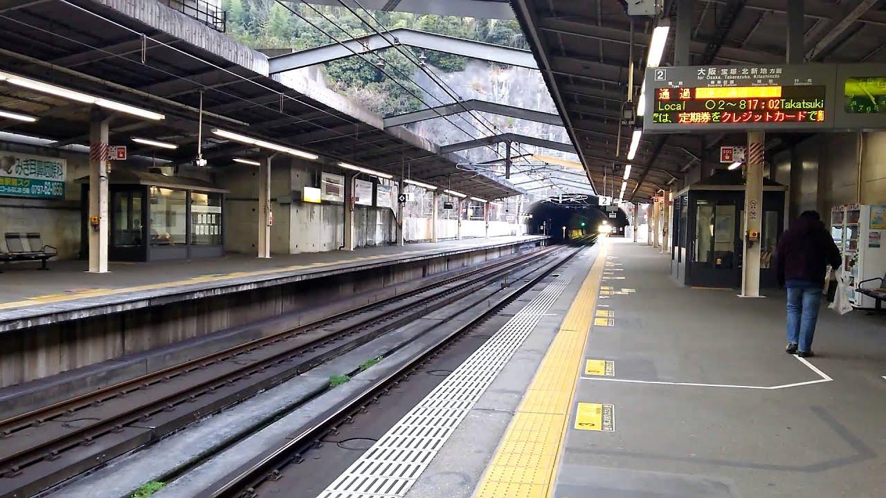 287系新大阪行き 西宮名塩駅通過...