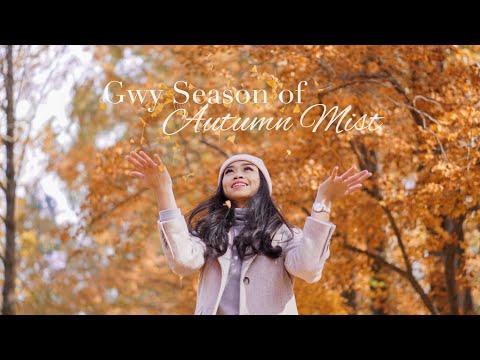 #GSOAM EP02: Autumn In Nami Island