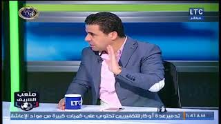 ملعب الشريف | لقاء ساخن مع خالد الغندور والخضري 20-1-2018