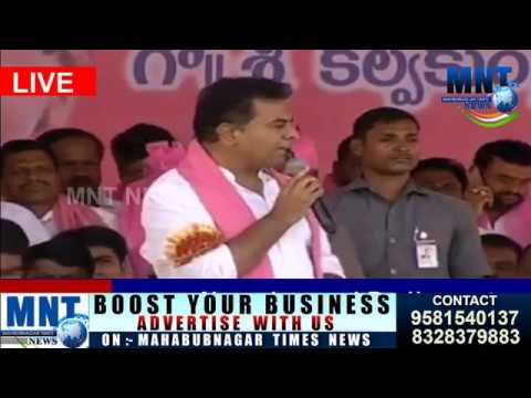 Nagarkurnool Parliament constituency TRS Party cadre meeting