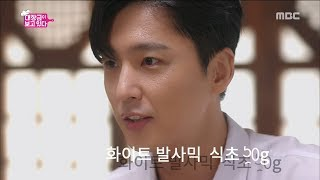 [Dae Jang Geum Is Watching] EP01 Have a mysterious ability,대장금이 보고있다 20181011