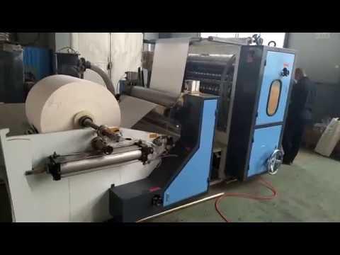 San Machinery-SAN-FTM-5L N fold tissue paper folding machine with transverse cutting