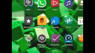 видео Как установить приложение Android на BlackBerry