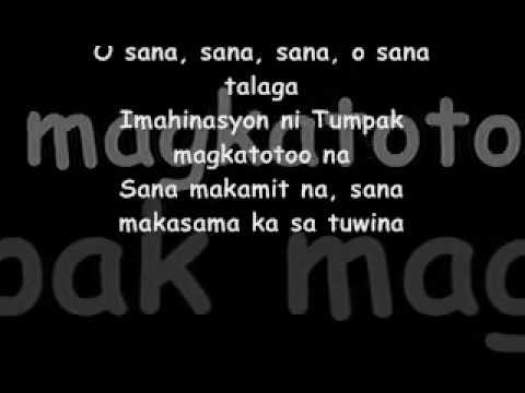 SANA Lyrics by Gagong Rapper