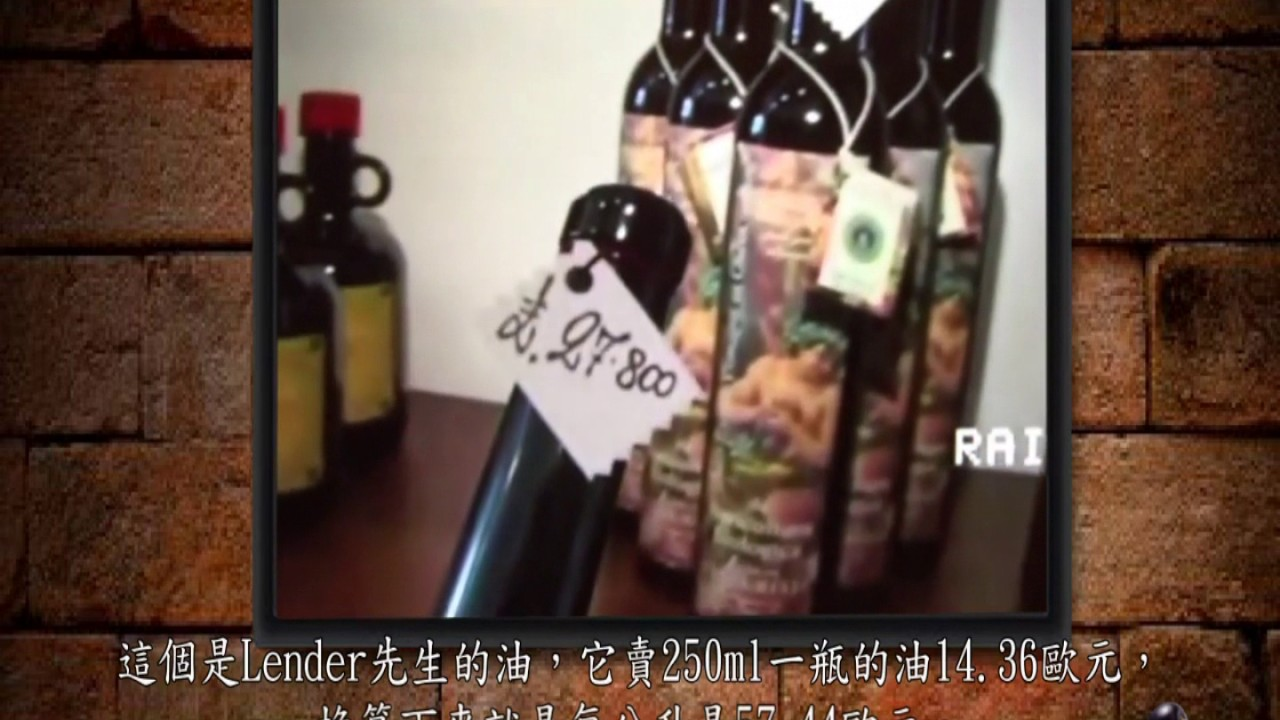 人良油坊 Oilicious - 橄欖油的真相 - YouTube