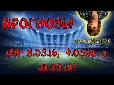 Реал Мадрид - Манчестер Юнайтед онлайн трансляция матча 8