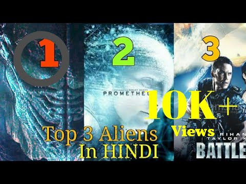 Top 3 Aliens Hollywood Movies  In Hindi Click To Download Link