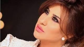 ملعون ابو العشق / نجوى كرم / Najwa Karam / Mal3oun Abou El3sheq