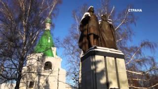 Нижегородский кремль | Культура | Телеканал