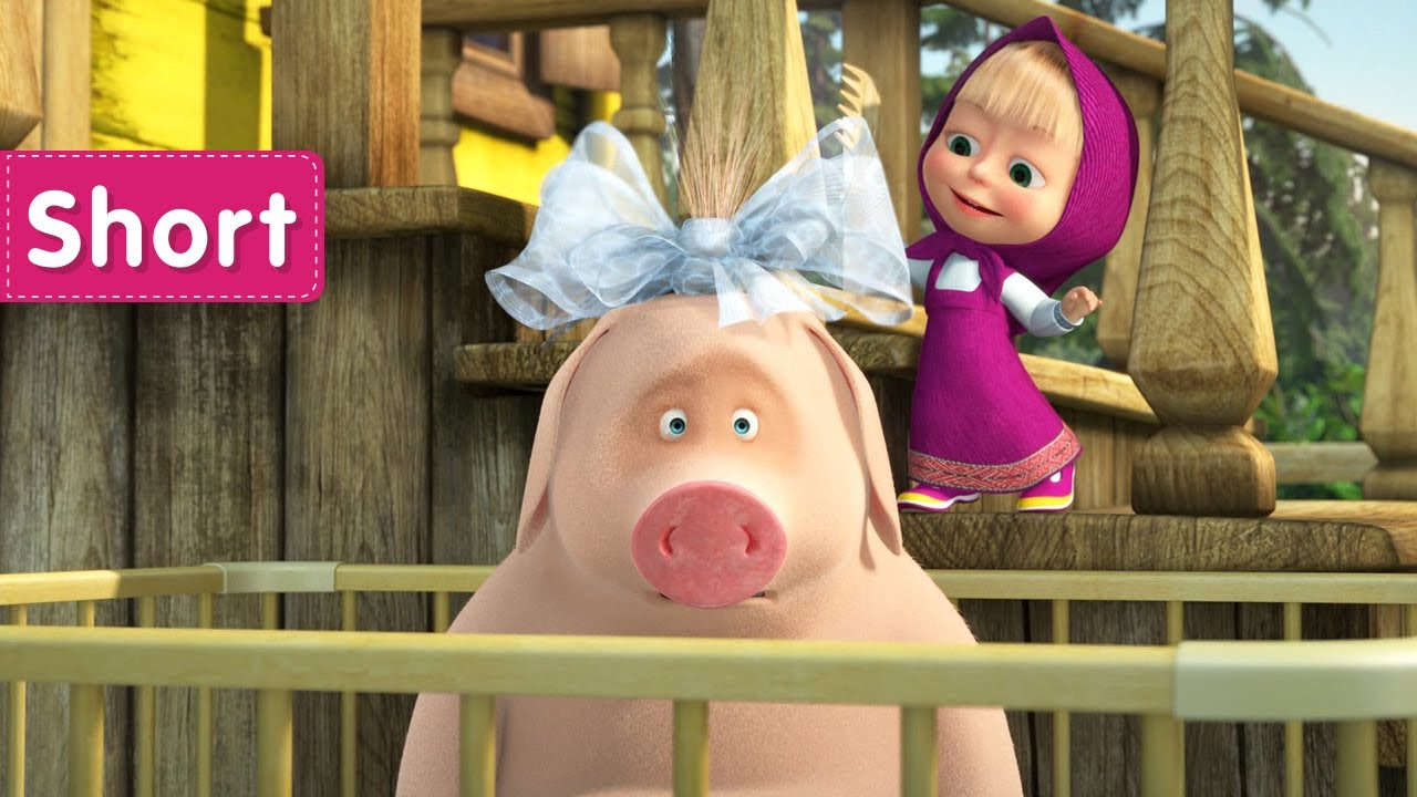 Masha and the Bear – 👶🐷 NEW KIDS ON THE BLOCK! 🐷👶 (Princess Rosie 👑)