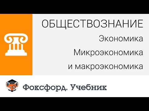 Население ::Тюменьстат -