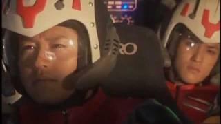 Ultraman Mebius vs. Gudon