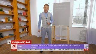 """""""Компанія"""" і """"кампанія"""" – Експрес-урок української мови"""