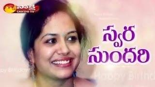 Singer Sunitha Special Interview - Watch Exclusive