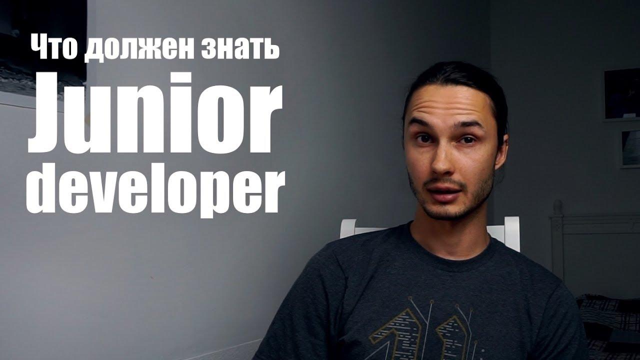Senior Software Vlogger