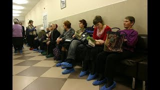 Полтора часа на каждого пенсионера в поликлинике