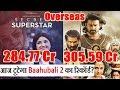 Secret Superstar Movie Will Beat Baahubali 2 Lifetime Overseas Collection Today