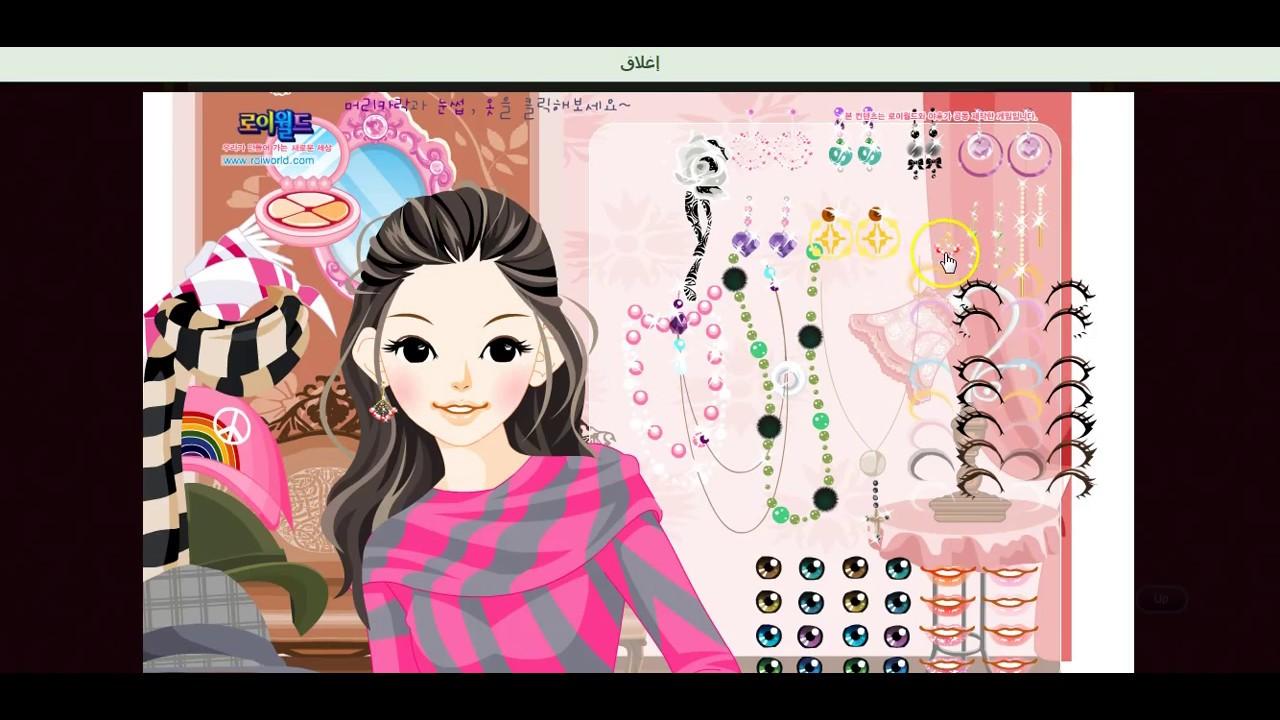 253041e76 لعبة باربي الجديدة barbie fashion show للبنات فقط - YouTube