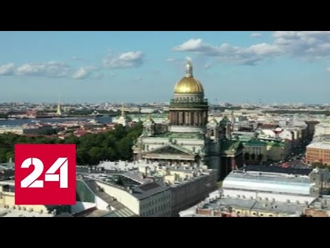 Санкт-Петербург отмечает День города - Россия 24