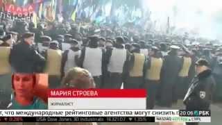 в прямом эфире российского ТВ  канал РБК рассказала правду об Украине впервые