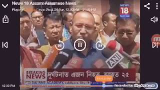 What happens bodoland issue? After talk