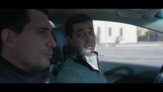 مسلسل الخروج - الرائد ناصر