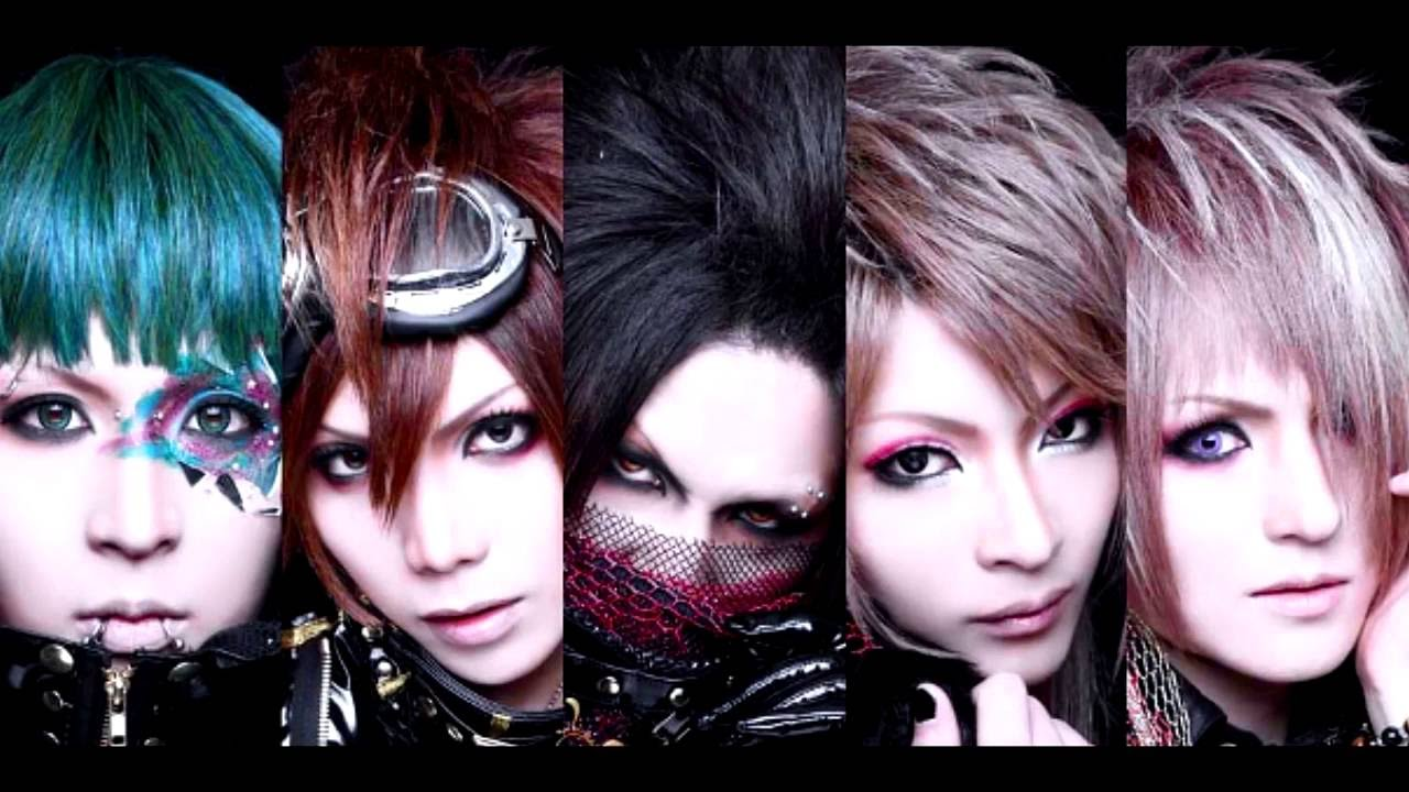 J Rock Visual Kei Meet B Bands Youtube