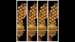 LATEST BEAUTIFUL JHUMKAS FOR WEDDING || NEW JHUMKA  / JHUMKI DESIGNS