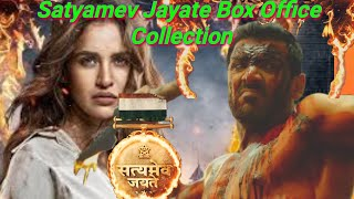 gold box office collection day 5