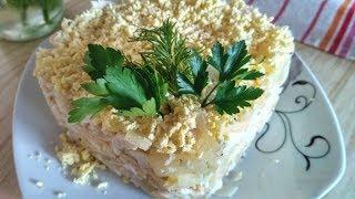 Салат з куркою і ананасами | Салат с курицей и ананасами #Новыйгод2019