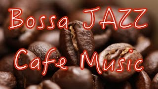 カフェミュージック!BGMボサノバ&ジャズ!オシャレなBGMで作業効率アップ!作業用や勉強用にも!!